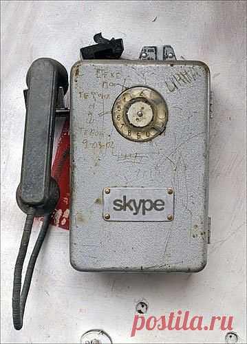 Позвони мне по Skype / Городская среда (граффити, снеговики, ets) / Модный сайт о стильной переделке одежды и интерьера