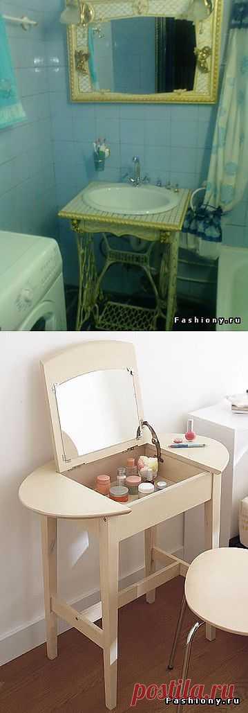 Туалетные столики.