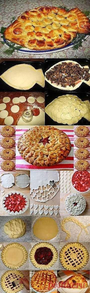 (+1) - Оформление пирогов | ВКУСНО ПОЕДИМ!