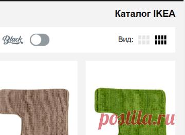 Ikea каталог товаров Ikea 2018 купить недорого в киеве