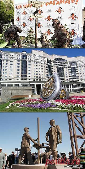 Необычные памятники Казахстана
