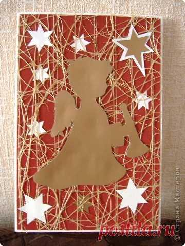 еще рождественская история открытка аппликация гармонизирует пространство дает