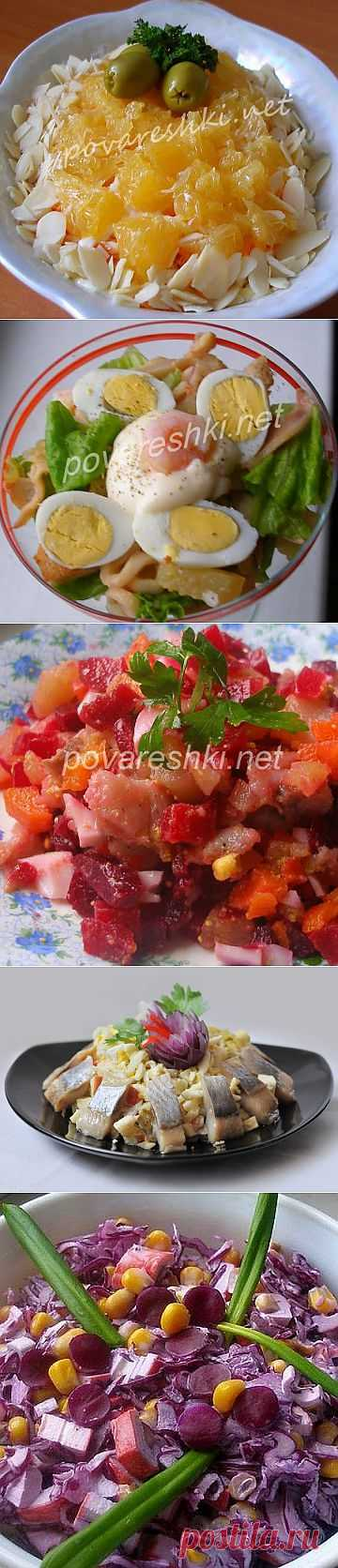 Салаты рыбные и с морепродуктами