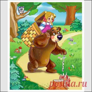 Развивающее занятие по сказке «Маша и Медведь»