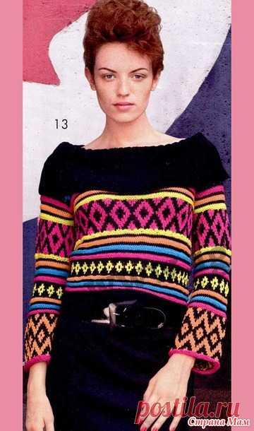 9915a15f665 Яркий пуловер с жаккардовым узором - Жаккард - Страна Мам