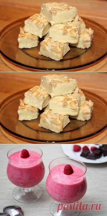 Низкокалорийные десерты: простые рецепты с фото для домашнего приготовления