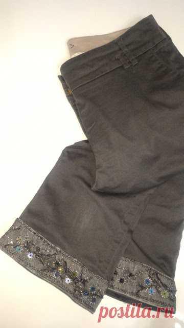 emekliyim.com - Geri Dönüsümün Merkezi: Pantalon Pacalarında Yapılabilecek Uygulamalar