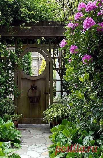 Калитка в прекрасный сад