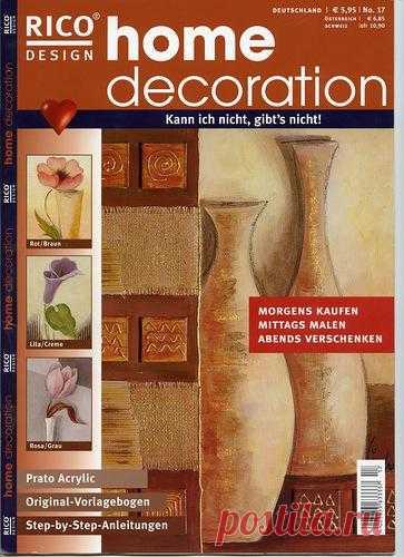 Картины для интерьера. Rico Design - Home decoration n017. Картины для интерьера своими руками: рисуем бутылки и вазы (классический мотив учебного курса в современной подаче:)