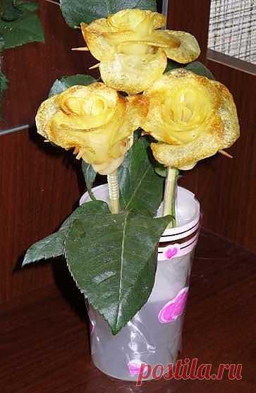Розы из картошки / Я - суперпупер