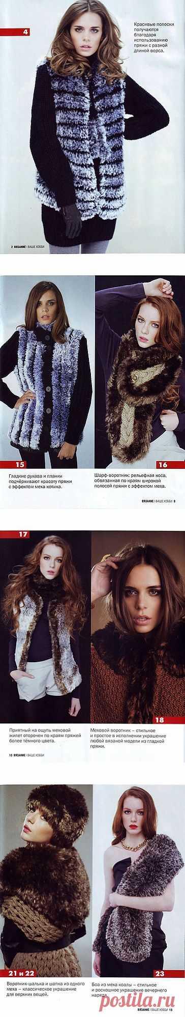 «Вязание Ваше Хобби Спецвыпуск № 3 2012» .