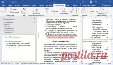 Как сравнить документы Word — 4 способа Как сравнить два документа Word на различия и изменения в интерфейсе программы, в ABBYY Comparator или как сравнить документ Word на онлайн сервисе.