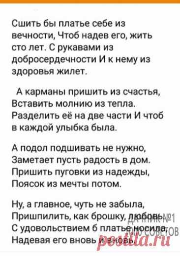 ПрислалаВалентина Попова: