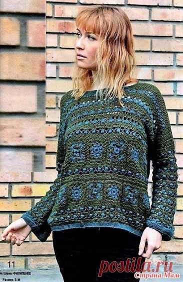 """Пуловер """"Малахитовая шкатулка"""" На пуловере свободного силуэта элементы этнического стиля гармонично сочетаются с оттенками хаки и изумруда. """"Вяжем крючком №12 2020"""""""