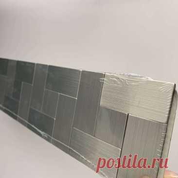 Самоклеящаяся кухонная плитка backsplash самоклеящаяся алюминиевая LSAP02|Обои|