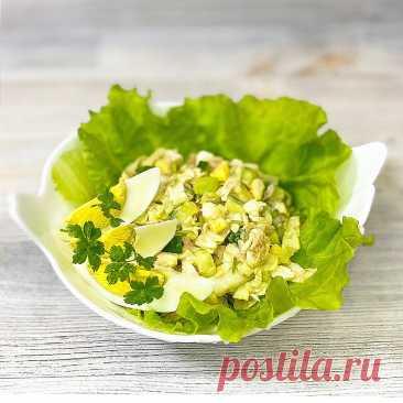Салат «Похудей-ка». Часто готовлю его на ужин, когда на диете. Этот салат заслуживает особого внимания людей, которые придерживаются принципов правильного питания. Сытный,... Читай дальше на сайте. Жми подробнее ➡