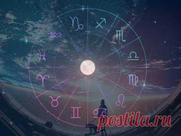 Гороскоп для всех знаков зодиака с 17 по 23 мая / Мистика