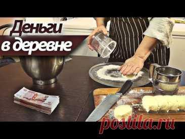Рецепт сырников  на 280 г творога 2стол ложки муки 2 стол ложки сахара 1 желток ванилин Сформировать колбаску из творожного теста, разрезать на кусочки, оформить круглые сырники и жарить на смеси сливочного и растительного масел