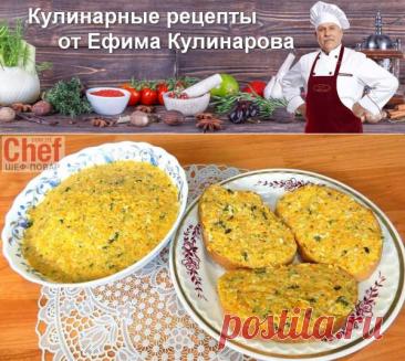 Овощная начинка для бутербродов, пирогов и блинчиков | Вкусные кулинарные рецепты с фото и видео