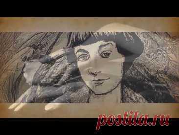 8 песен на стихи Марины Цветаевой