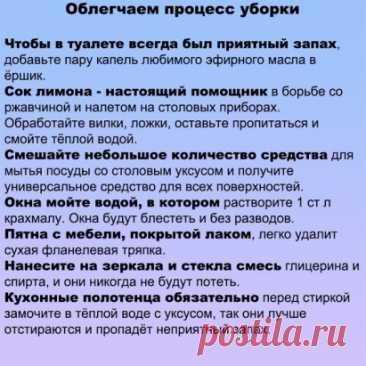 уьорка