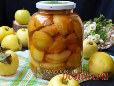 Яблоки в сиропе на зиму — рецепт с фото пошагово. Как приготовить яблоки в сиропе дольками на зиму?