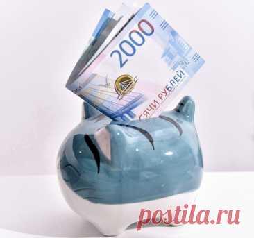 Как накопить деньги на мечту, имея маленькую зарплату Несколько советов: как уменьшить свои расходы на ежедневные нужды и накопить деньги на приобретение крупной вещи.