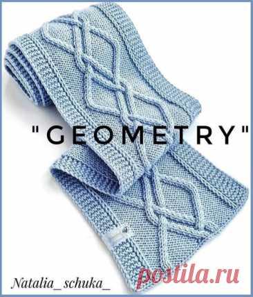 "Шарф ""Geometry"" Автор @ natalia_schuka #knitting #вязание_спицами #шарфы_спицами"