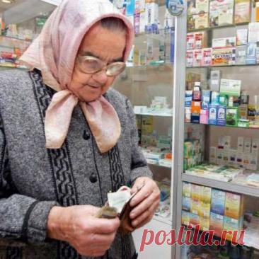 Какие льготы положены при диабете. Диабет и аптека и бесплатные лекарства. Всем привет. Что нужно знать нам диабетикам и какие льготы нам полагаются.Сегодня короткая статья и конкретно о самом главном. Имея диагноз «сахарный диабет» 1-го или 2-го типа , вы имеете право получать бесплатно все лекарства, которые вам необходимы. Лекарственные препараты для диабетиков. Это могут быть лекарства : от простуды, […] Читай дальше на сайте. Жми подробнее ➡