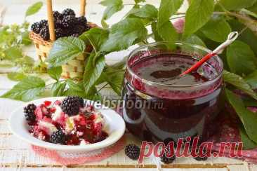 Джем из ежевики  Джем из ежевики  Ежевика — очень красивая и вкусная ягода. Помимо своей внешней красоты ежевика обладает и лечебными свойствами. По составу витаминов, ягоды ежевики превосходят даже ягоды малины. А кроме витаминов ежевика содержит в себе железо, фосфор, калий, медь, магний и используется для лечения почек, при воспалении суставов, при сахарном диабете.  Джем из ежевики выходит очень вкусным, насыщенным как по вкусу, так и по цвету.