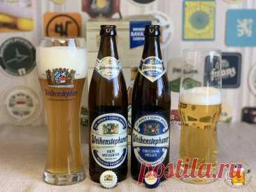 Пробую 2 вкуснейших немецких пива с самой старой пивоварни в мире - Вайнштефан!   С Миру по Пиву!   Яндекс Дзен
