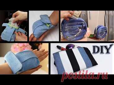 простой способ сделать сумочку-кошелек своими руками