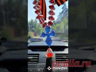Крест православный ручной работы из оргстекла - YouTube