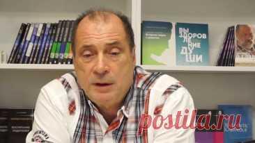 El parapsicólogo Sergey Lazarev: «¿Queréis ser sano? Nunca ni a quien y ni a que …»