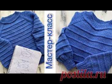 Подробный мастер-класс по вязанию детского базового свитера с расчётами на все размеры