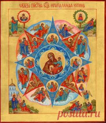 Икона Божией Матери «Неопалимая Купина́»