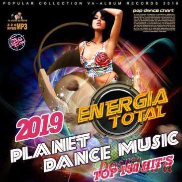 """Planet Dance Music: Euromix Energia Total (2019) Mp3 Сборник танцевальной популярной музыки """"Planet Dance Music"""" отличается небанальными и продуманными поворотами сюжета, настроением позитива, поддерживаемым на протяжении всего лонгплея и не позволяющим отвлекаться на что-то другое. Исполнитель: Varied PerformersНазвание: Planet Dance"""