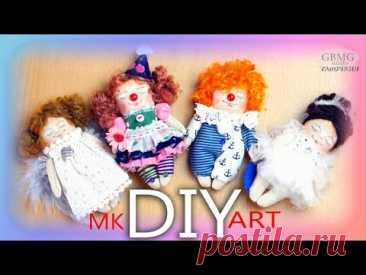 Las muñequitas. Los ángeles y los Clownes. La costura. La Clase maestra. DIY. Dolls. Angels and Clowns. Needlework. MK.
