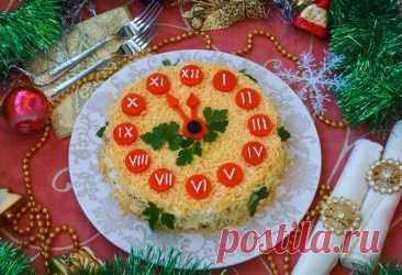 Самые вкусные салаты на Новый год 2022 (Тигра) – новые рецепты бесподобно вкусных новогодних салатов Новые бесподобно вкусные салаты на Новый год 2022. Рецепты новогодних салатов с фото - простые и вкусные, оригинальные, недорогие.