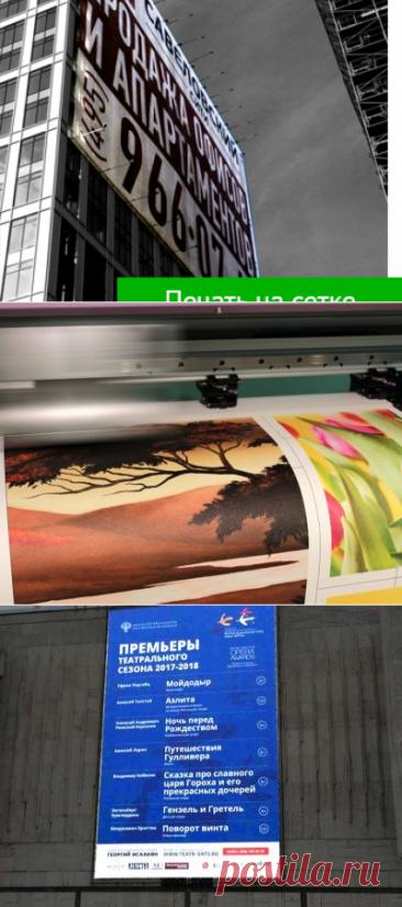 Ролл Ап стенды печать Roll Up в Москве от 3200 р