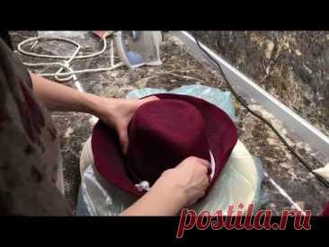 Как сделать шляпу из фетрового колпака своими руками.