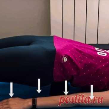 Когда беспокоит боль в спине, не спешите глотать таблетки - есть 9 способов получить облегчение • журнал Подружка