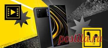 Смартфон за 13 490 рублей может составить конкуренцию топовым устройствам. Не верите? А это правда.