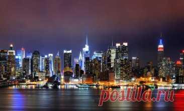 Нью-Йорк, 10 вкусных фактов о Большом Яблоке