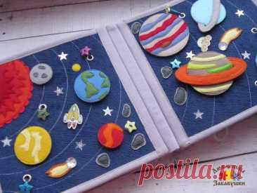 Космический разворот с солнечной системой