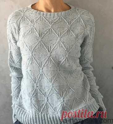 Интересный узор для пуловера.Схема.