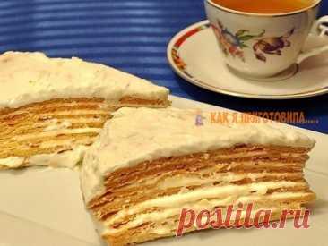 Торт «Парижский коктейль» очень-очень вкусный… Тебе не придется копошиться на кухне целый день, а вкус приготовленной тобой сладости обязательно оценят домочадцы. Спеши попробовать!