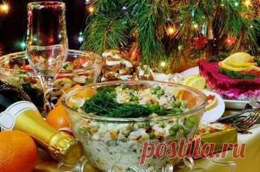 Бесподобно вкусные салаты на Новый год 2022 - лучшие рецепты Салаты на Новый год 2022 (Тигра) - бесподобно вкусные рецепты новогодних новинок на праздничный стол, которые гости сметут первыми.