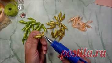 Брошь канзаши из атласных лент, осень 🍁 satin ribbon brooch autumn time
