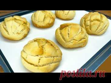 1 стакан ЙОГУРТА и выпекать за 20 минут, невероятно быстро и вкусно! Хлеб БЕЗ дрожжей.